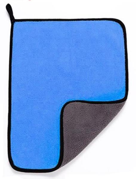 Super microvezeldoek - blauw-grijs